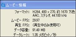 ムービー情報YouTube PSPワイド保存480x270 70.jpg