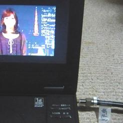 ワンセグTV変換アダプタ2 70.jpg