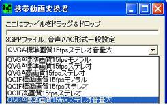 携帯動画変換君音量変更 70.jpg