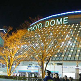 東京ドーム1 45.jpg