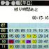 電車に間に合え! 02入力3 20 8.9x.jpg