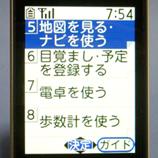 P1060530メニュー2*45 8.9x.jpg