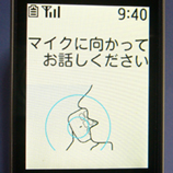 P1060560ボイスダイヤル2 45 8.9x.jpg