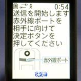 P1060589赤外線*45 8.9x.jpg