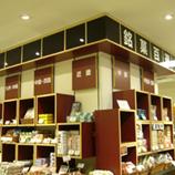 P1070508高島屋銘菓百選1 45 8.9x.jpg