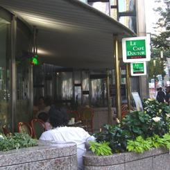 P1070553ルカフェ・ドドール銀座店 70 8.9x.jpg