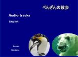 Plasma Sphere title オーディオ 画像貼付 45.jpg
