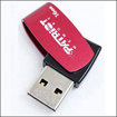 USBフラッシユメモリー4 2G999円 30.jpg