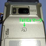 iC送信2 45.jpg