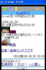 iモードシミュレータ2 70 8.9x5.9.jpg